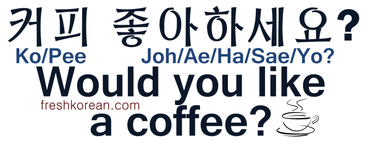Would You Like a Coffee - Fresh Korean