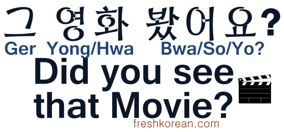 Did you see that movie - Fresh Korean