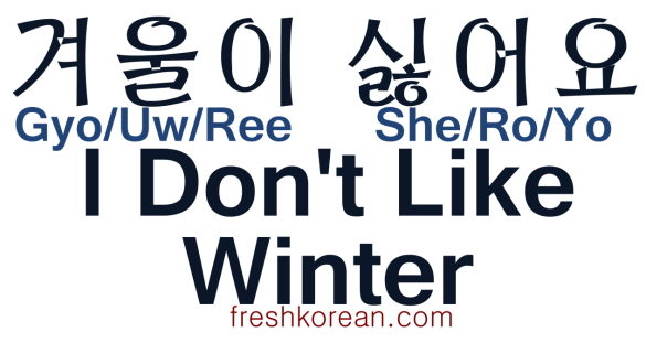 I don't like winter - Fresh Korean