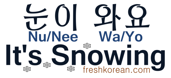 It's Snowing - Fresh Korean