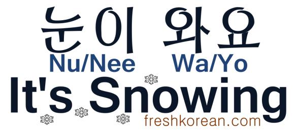 It's Snowing - Fresh Korean
