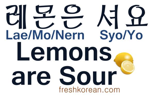 Lemons are Sour - Fresh Korean