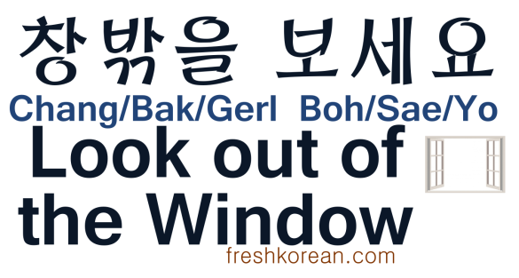 Look out of the Window - Fresh Korean
