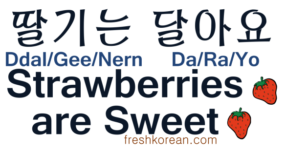 Strawberries are sweet - Fresh Korean