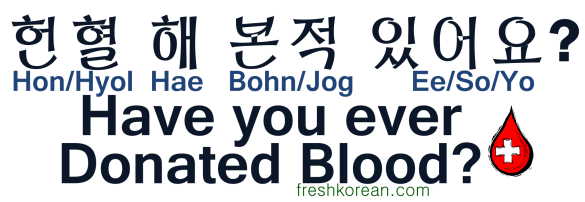Have you ever donated blood - Fresh Korean