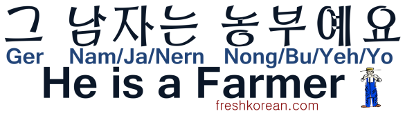 He is a Farmer - Fresh Korean