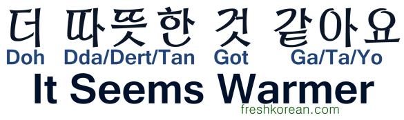 It seems Warmer - Fresh Korean