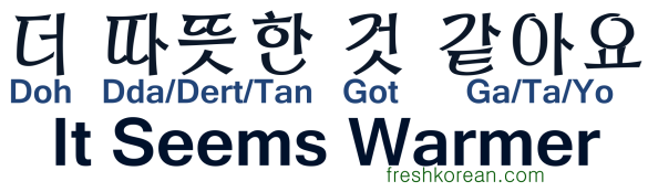 It seems Warmer - Fresh Korean