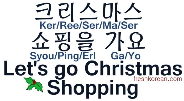 lets go christmas shopping - Fresh Korean