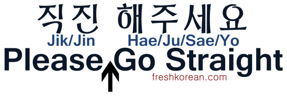 Please Go Straight - Fresh Korean
