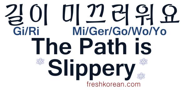 The Path is Slippery - Fresh Korean