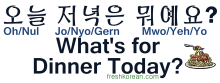 Whats for dinner today - Fresh Korean