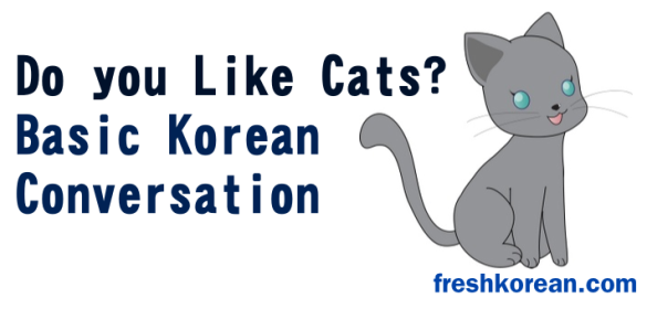 Do You Like Cats - Basic Korean Conversation Banner