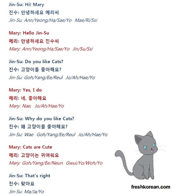 Do You Like Cats - Basic Korean Conversation