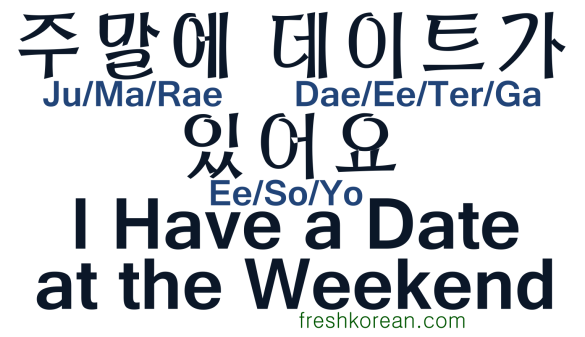 I Have a Date at the Weekend - Fresh Korean