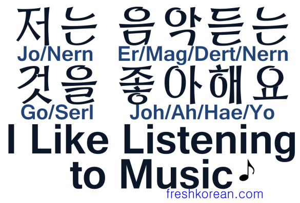 I like listening to music - Fresh Korean