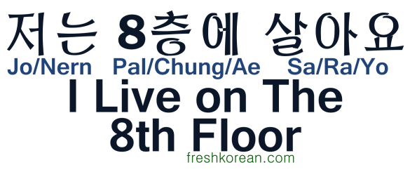 I live on the 8th floor - Fresh Korean