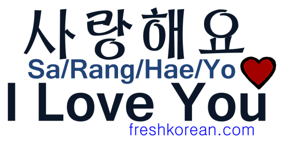 I Love You - Fresh Korean