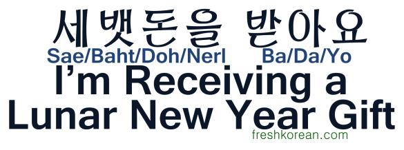 I'm receiving a Lunar New Year Gift - Fresh Korean