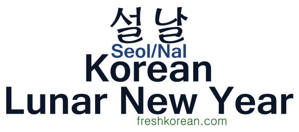 Korean Lunar New Year - Fresh Korean