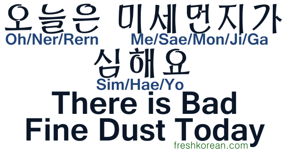 There is bad fine dust today - Fresh Korean