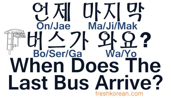 When Does The Last Bus Arrive - Fresh Korean