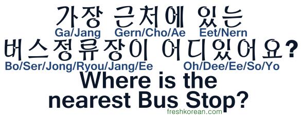 Where is the nearest Bus Stop - Fresh Korean