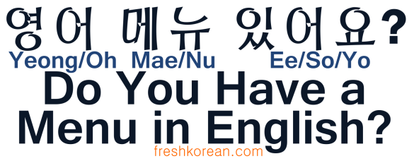 Do you have a Menu in English - Fresh Korean