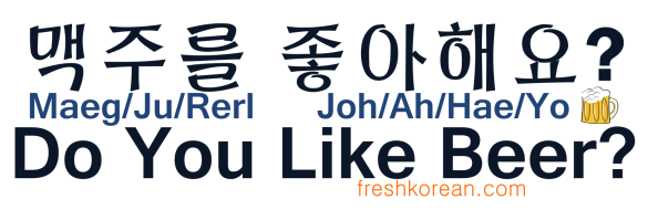 Do you like Beer - Fresh Korean