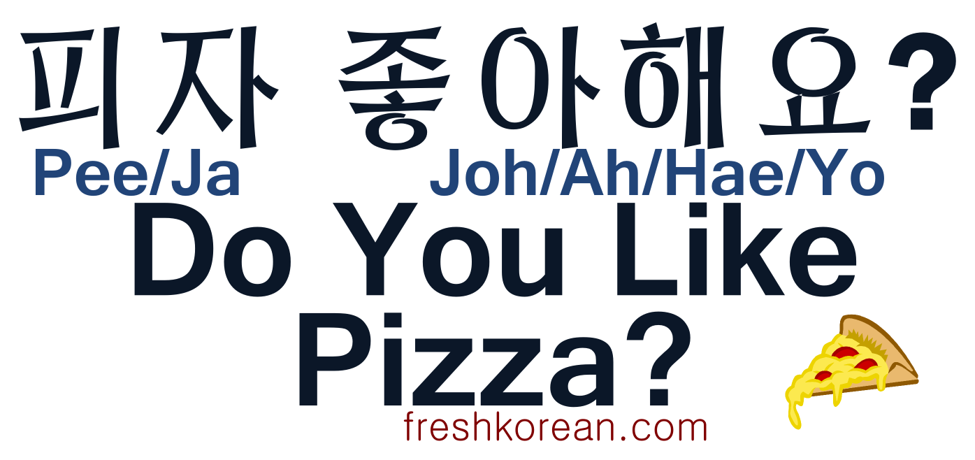 Which one do you like in korean