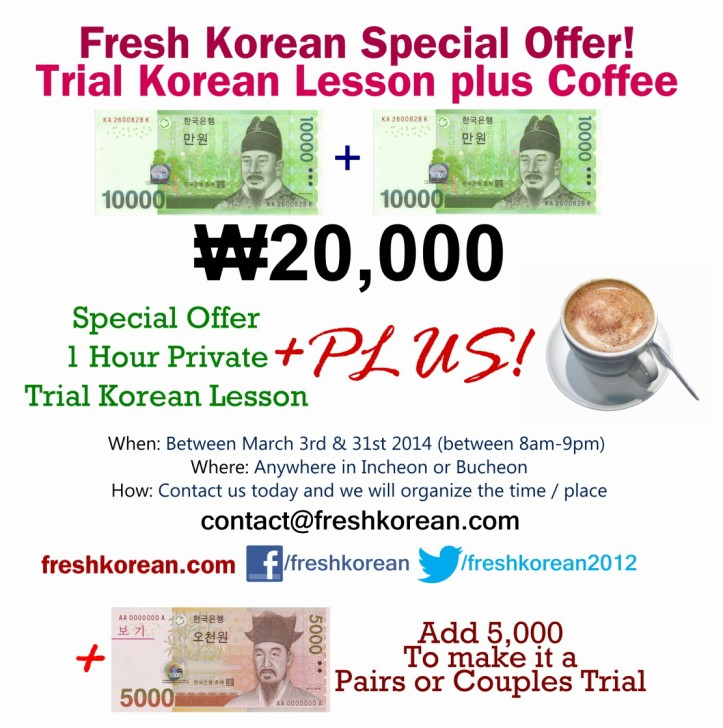 Fresh Korean Trial Lesson plus Coffee Special Offer March 2014