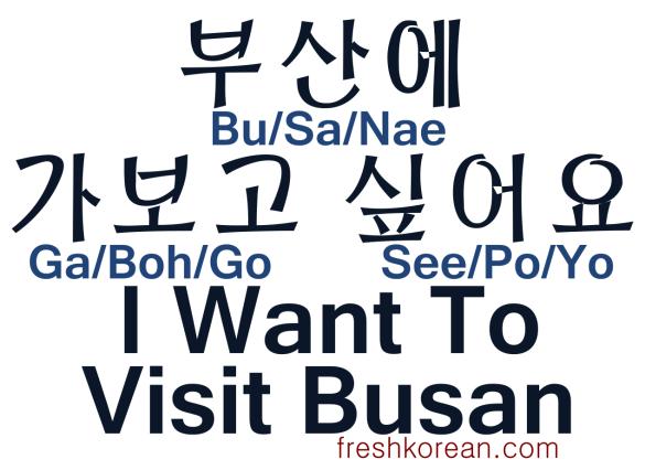 I Want To Visit Busan - Fresh Korean