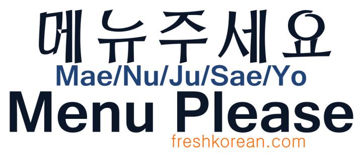 Menu Please - Fresh Korean