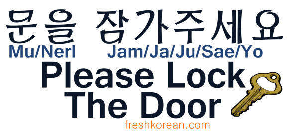 Please Lock the Door - Fresh Korean