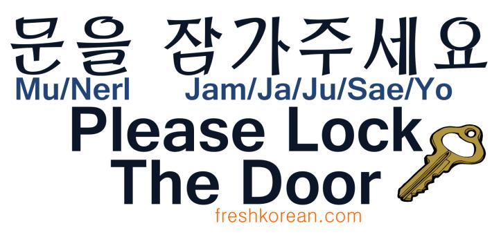 Please Lock the Door - Fresh Korean