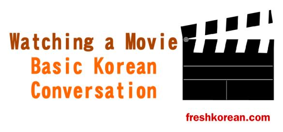 Watching a Movie - Basic Korean Conversation Banner