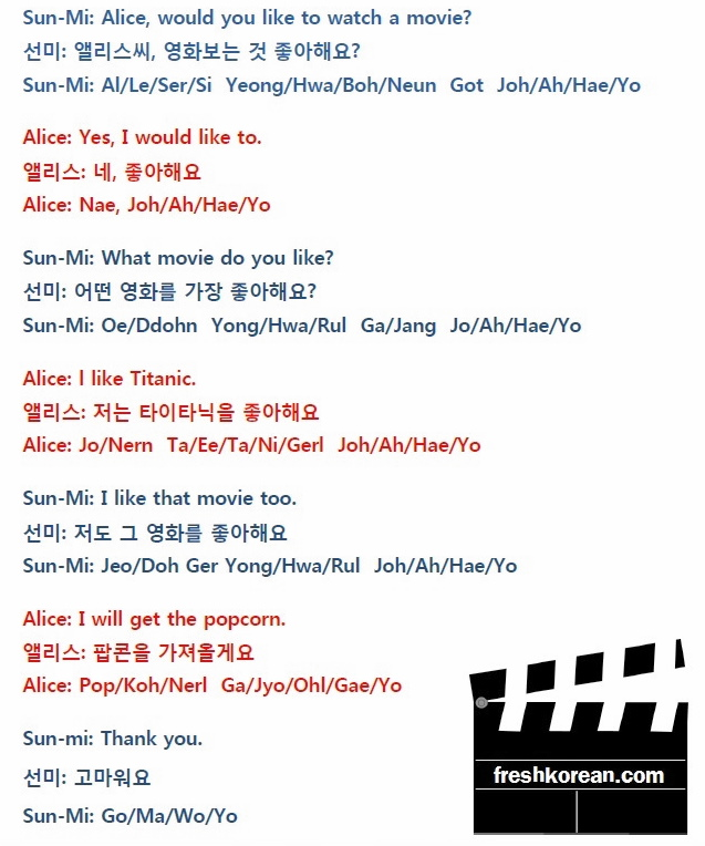 Watching a Movie - Basic Korean Conversation