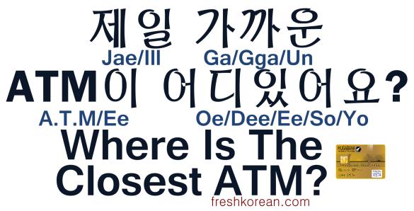 Where is the closest ATM - Fresh Korean