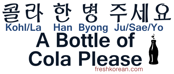 A Bottle of Cola Please - Fresh Korean