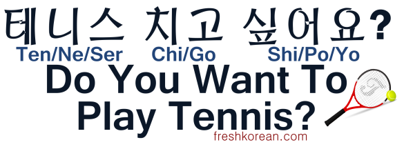 Do you want to Play Tennis - Fresh Korean