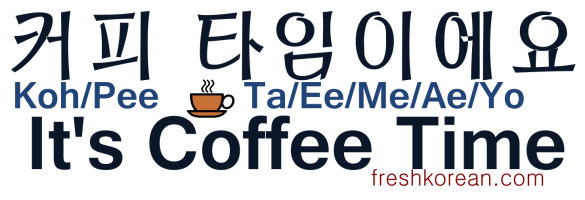 It's Coffee Time - Fresh Korean