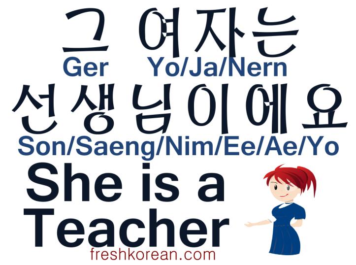 She is a Teacher - Fresh Korean