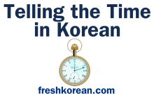 Telling the Time in Korean Banner