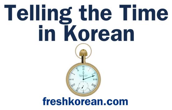 Telling the Time in Korean Banner