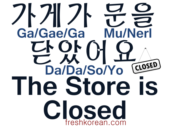 The Store is Closed - Fresh Korean
