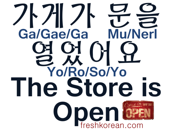 The Store is Open - Fresh Korean