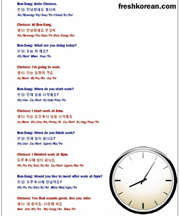 What time do you - Basic Korean Conversation