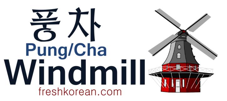 Windmill - Fresh Korean