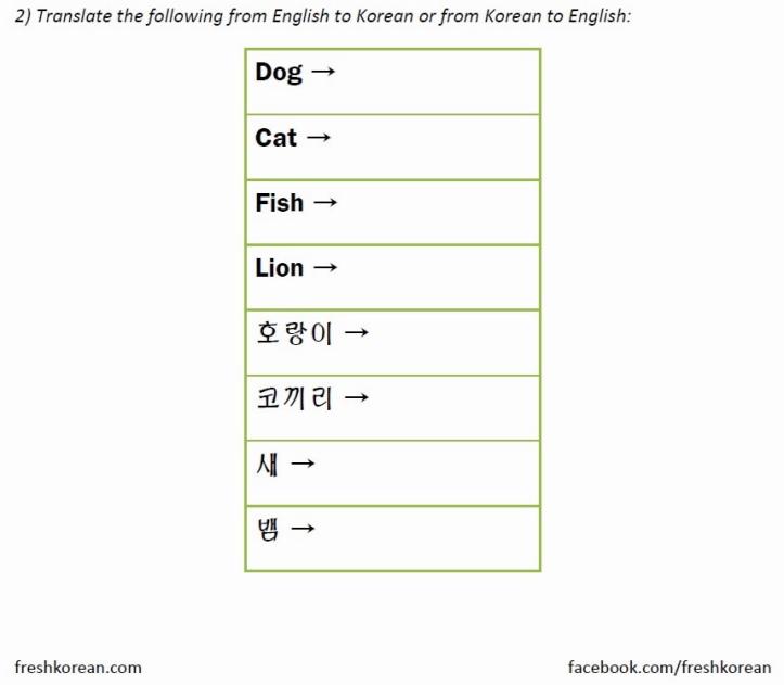 Animals in Korean - Practice Worksheet Q2