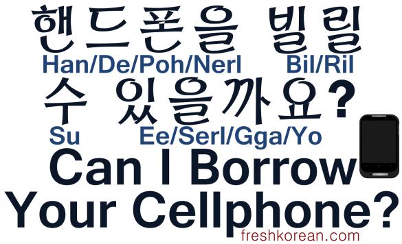 Can I Borrow Your Cellphone - Fresh Korean